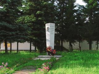 Памятник партизанскому отряду «Родина»