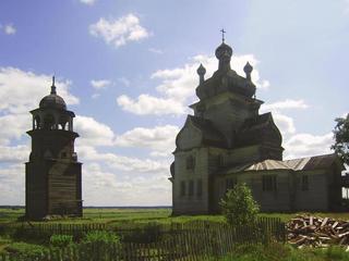 Деревня Турчасово